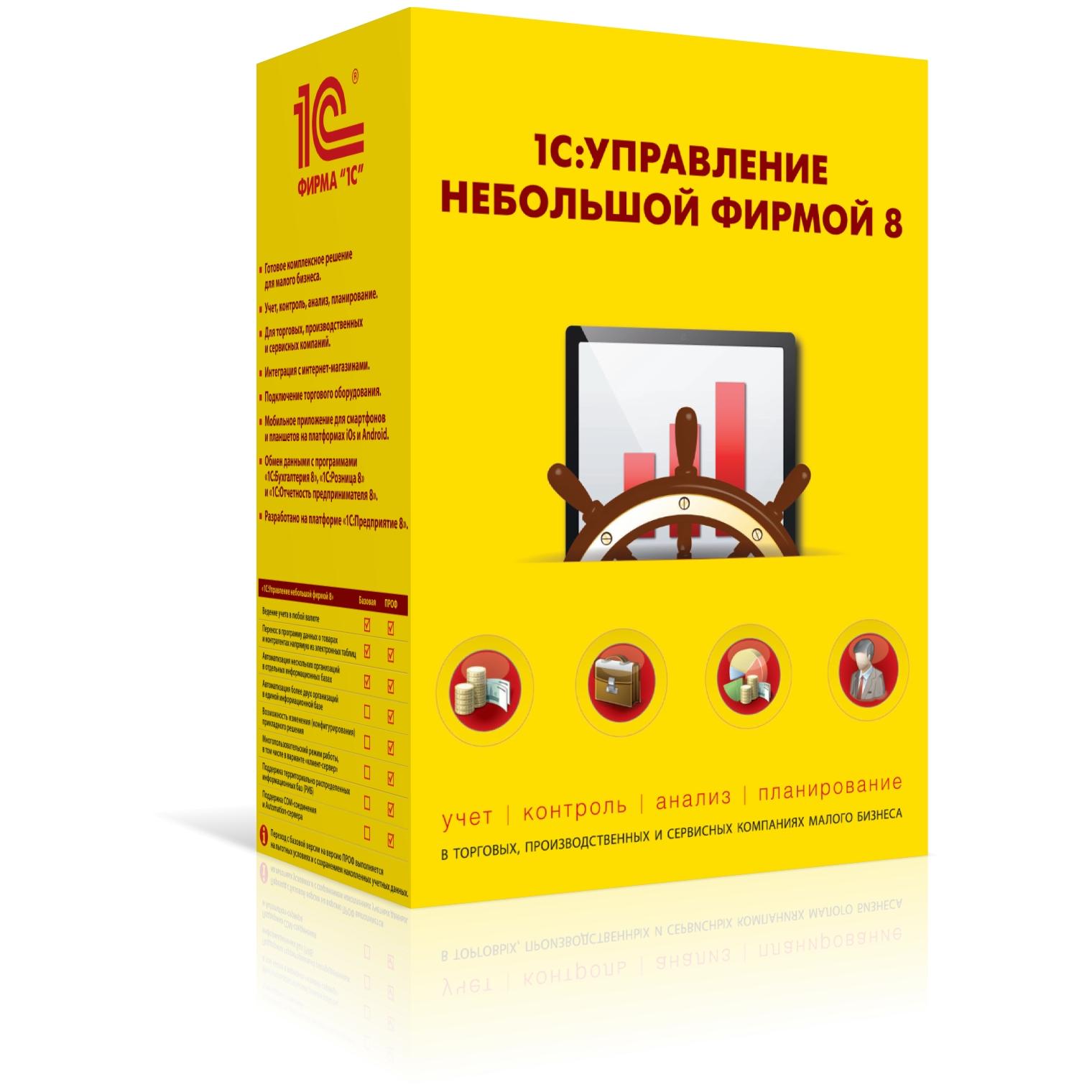 1С Для Казахстана Торрент