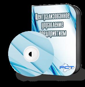 МакетДляКоробкиЦУП2